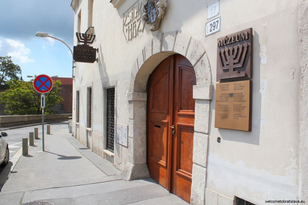 The Museum of Jewish Culture in Slovaki: the main entrance
