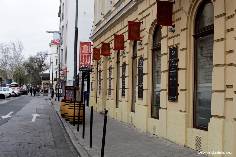 Beer Palace: main entrance