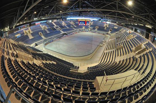 The winter stadium of Ondrej Nepala in Bratislava