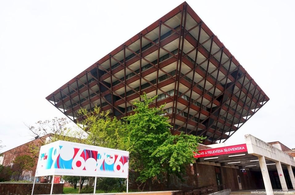 SOCIALIST ARCHITECTURE IN BRATISLAVA: Slovensky Rozhlas Pyramid